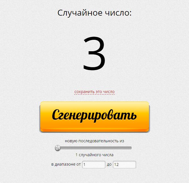 e966ed5220f048c0a9f697d3c135995c.png