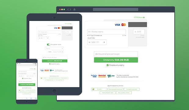 Платежный интернет-эквайринговый сервис Fondy запустил новую акцию