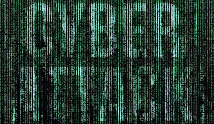 Кибербезопасность 2015 года