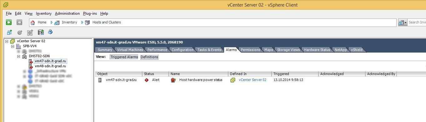 Host Errors in VMware vSphere