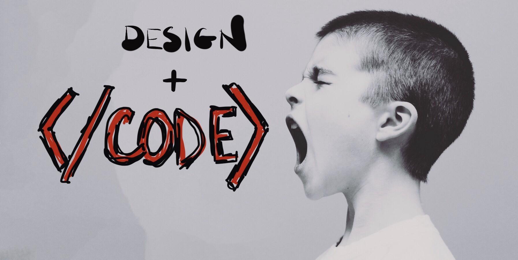Как нелюбовь к коду помогла мне «прокачать» навыки дизайнера