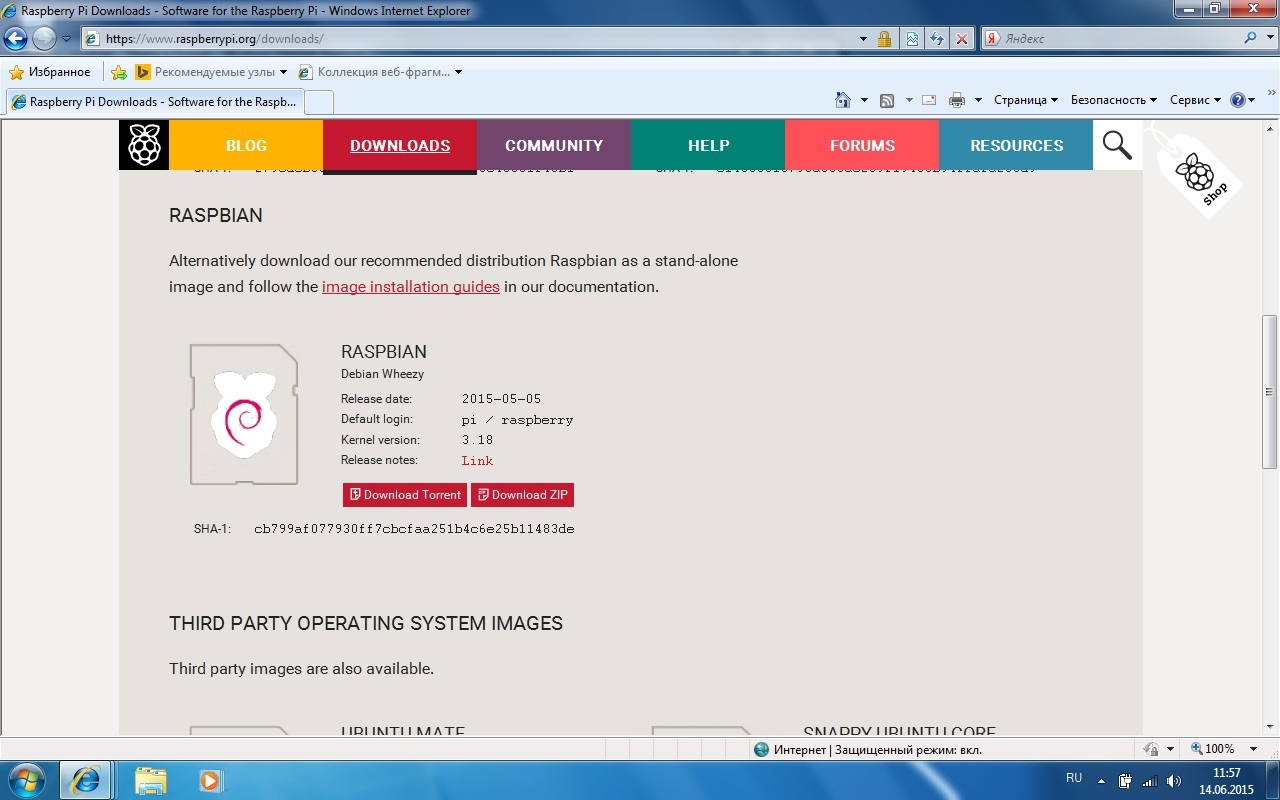Tor browser on raspberry pi вход на гидру tor browser скачать бесплатно русская версия для андроид hydraruzxpnew4af