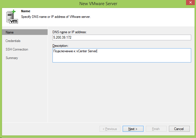 Connect to vCenter Server