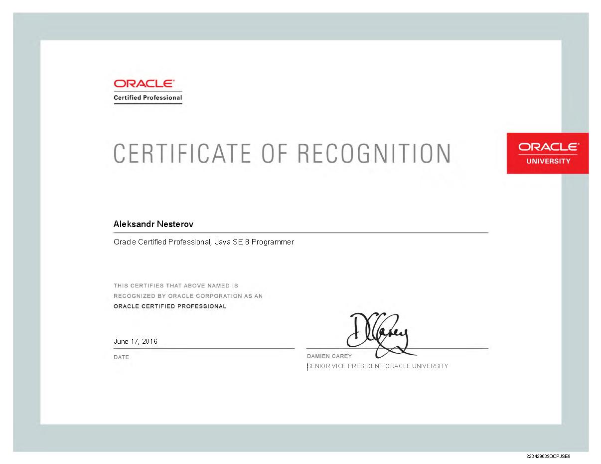 Получение сертификата oracle certified master сертификация гоа спирит