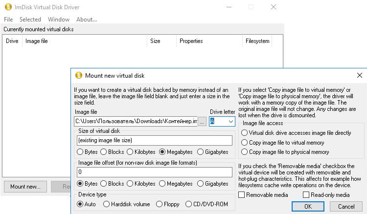 Программу для переустановки windows 7