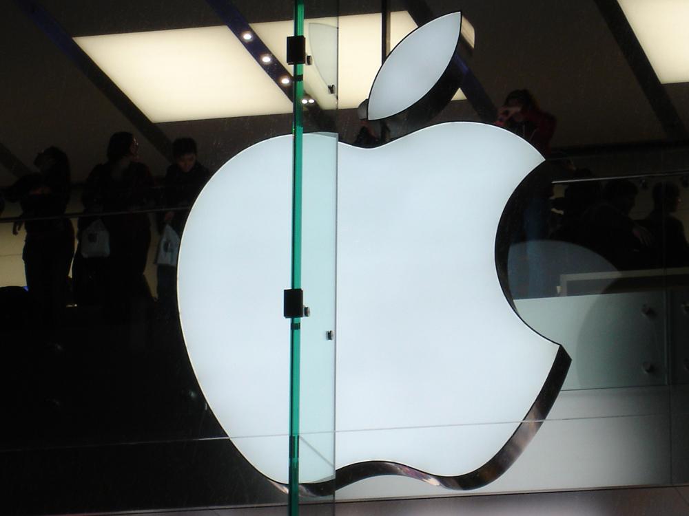 Компания Apple применила меры безопасности после провального года