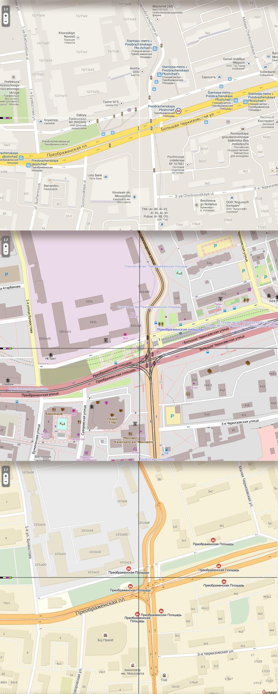 Google-OpenStreetMap-Яндекс