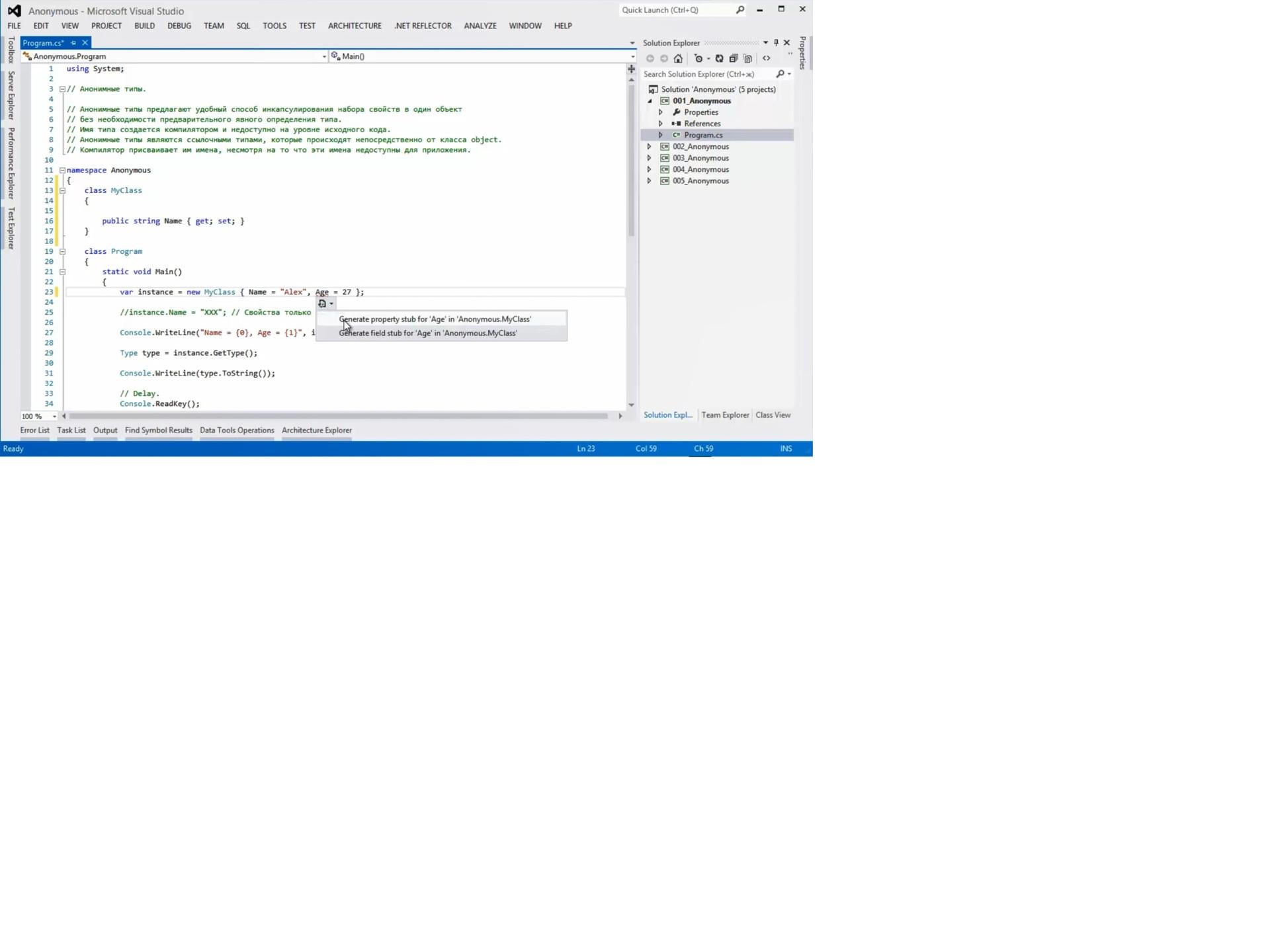 ef71d538433c426884fce02c86587823.jpg