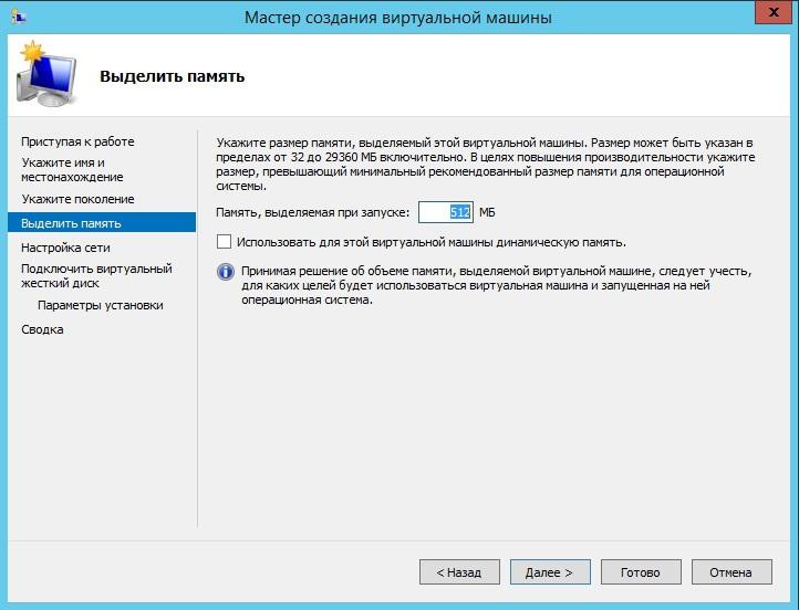 Vmm ошибка при ковенртации физического сервера в виртуальный фирма заказать сделать сайт в москве