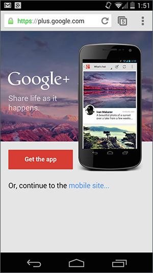 Исследование межстраничных объявлений в Google+ с рекламой приложений