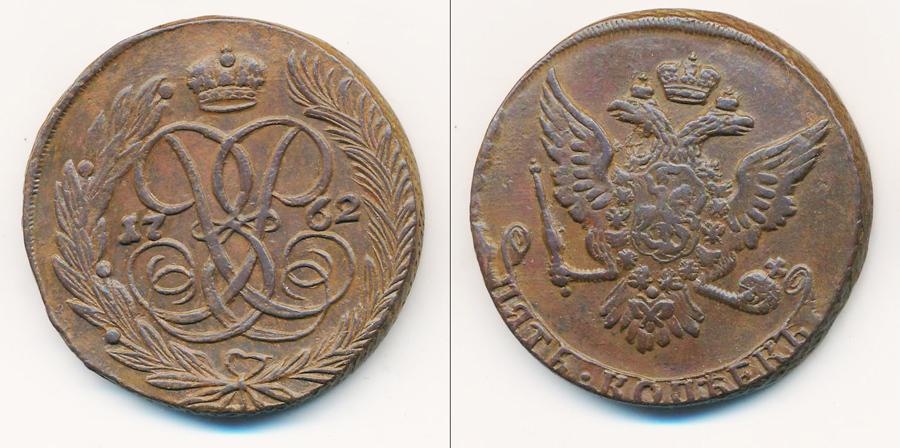 История стран в монетах 70 лет победы в вов