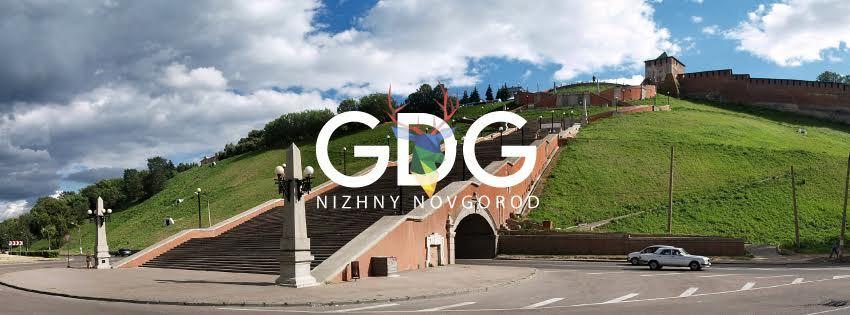 Приглашаем на II-й международународный GDG DevFest 2016 в Нижнем Новгороде