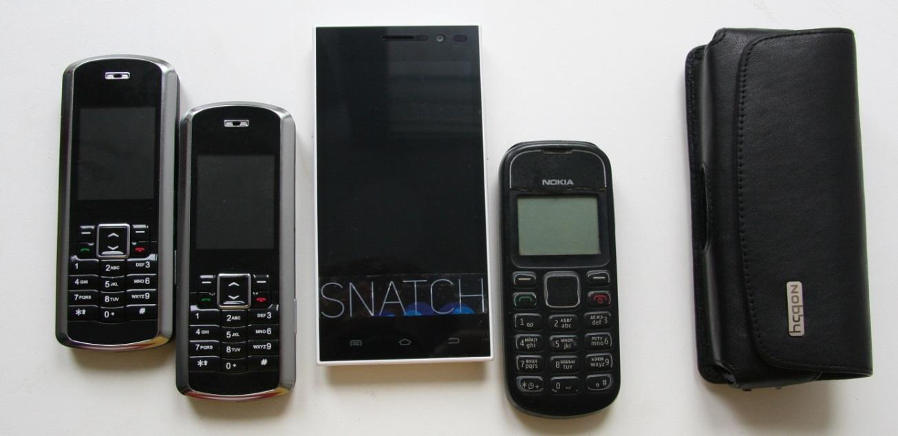 какие телефоны не прослушиваются фото добавляя просеянную