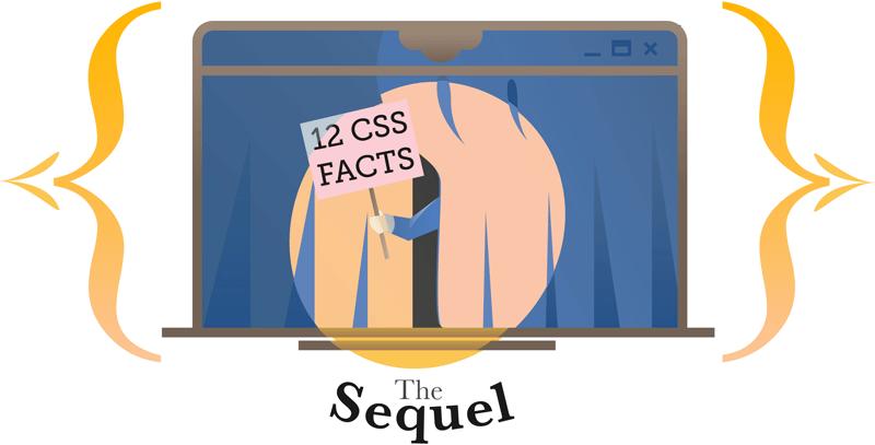 12 малоизвестных фактов о CSS (продолжение)