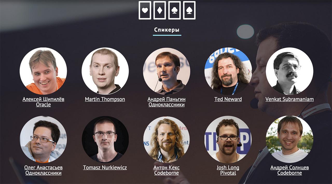 Анонс Java-конференции Joker 2015