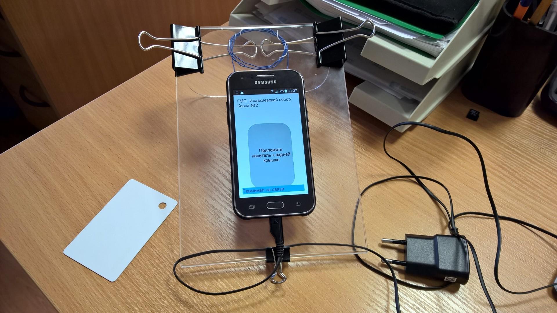 Подставка для смартфона для удобного считывания смарт-карт