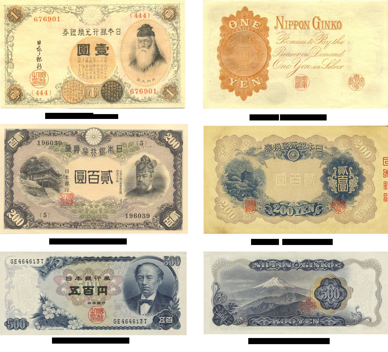Французские деньги название цены на медные монеты царской россии