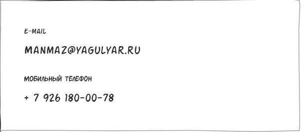 UX-рецепт подтверждения номера телефона и электронной почты