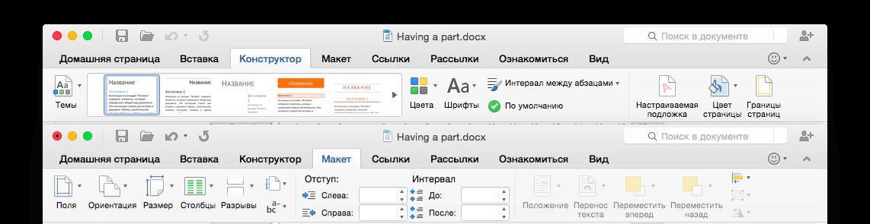 microsoft office exel word мини: