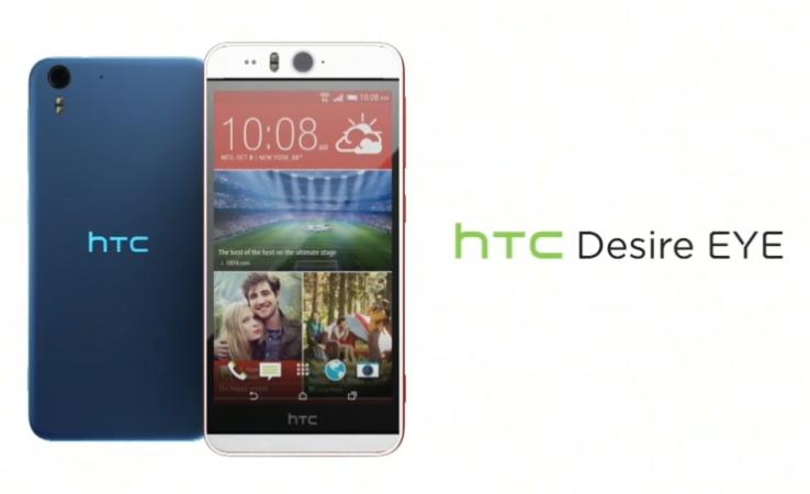 Это HTC Desire Eye: 5,2 дюйма, фронтальная камера 13 МП и водонепроницаемый корпус