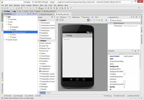 работа с портами в android