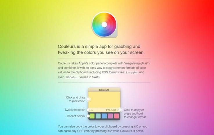 Дизайн и юзабилити: Цвет в дизайне