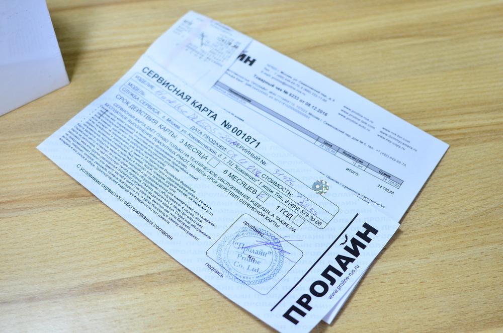 образец гарантийный паспорт на ремонт дорог