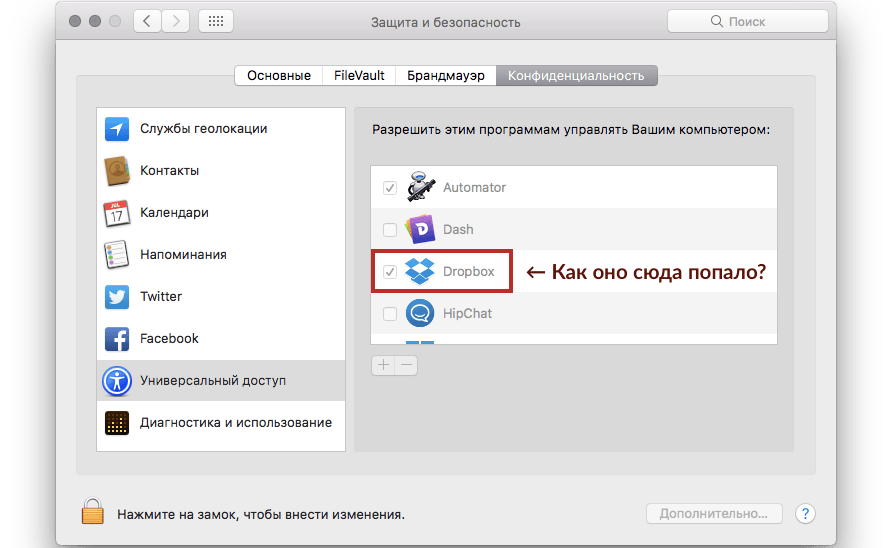 Не работает видео в mac os