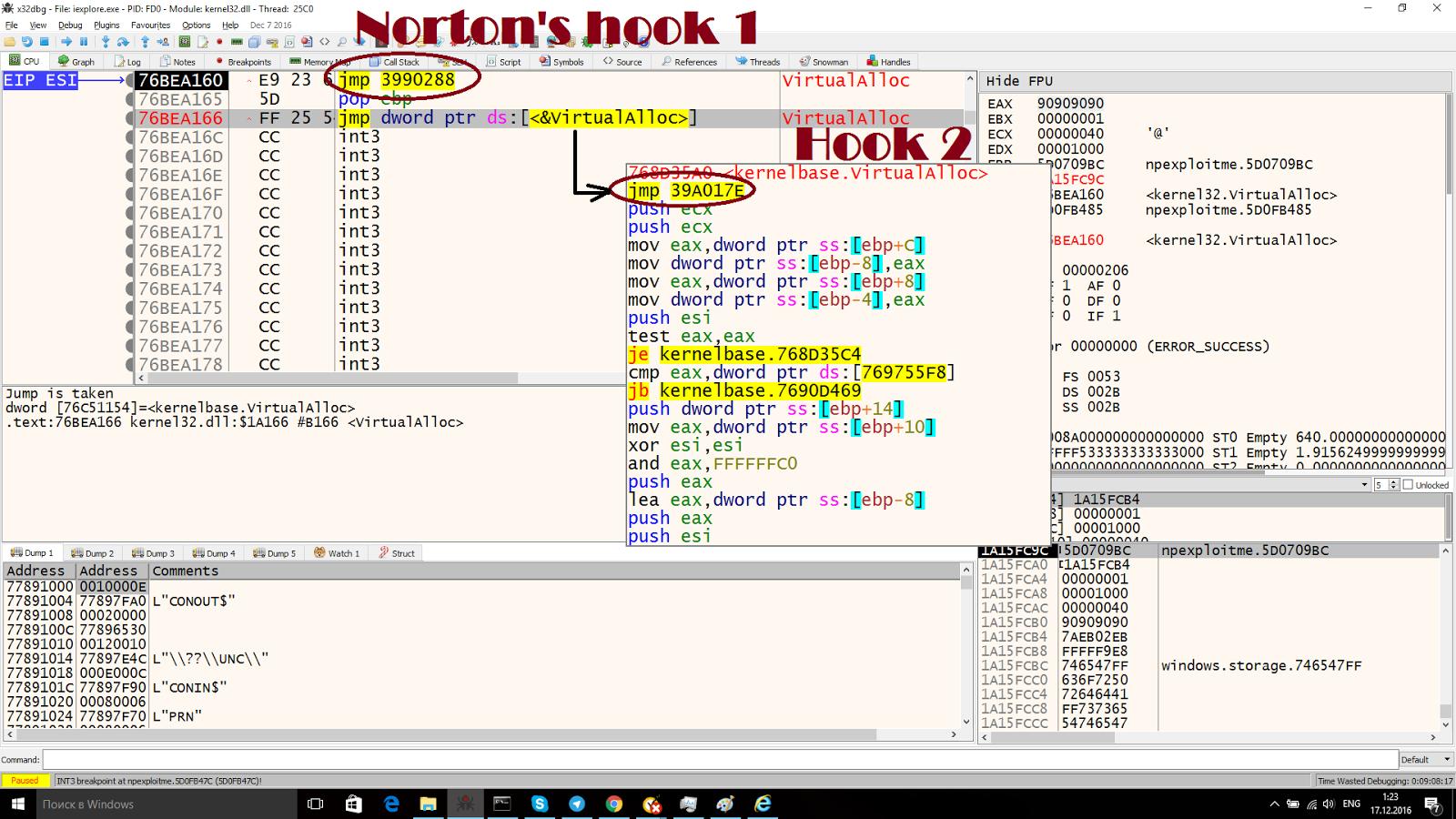Как не надо делать защиту от эксплойтов на примере Norton Security
