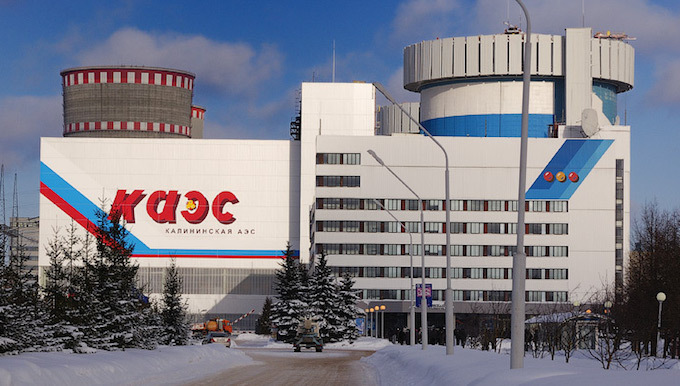 To refuse peaceful atom? Rosenergoatom builds the most powerful DPC in Russia