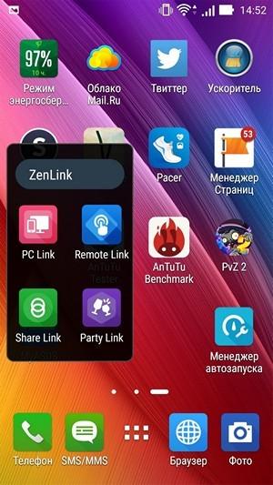 Приложения на асус зенфон 2
