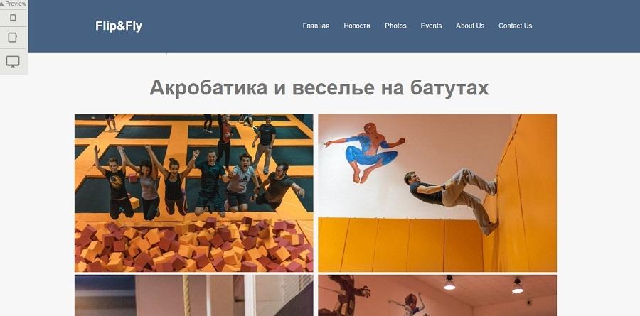 Создаем макет сайта-галереи в Photoshop
