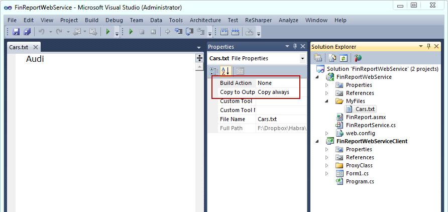 файл конфигурации не может быть создан для запрошенного объекта configuration