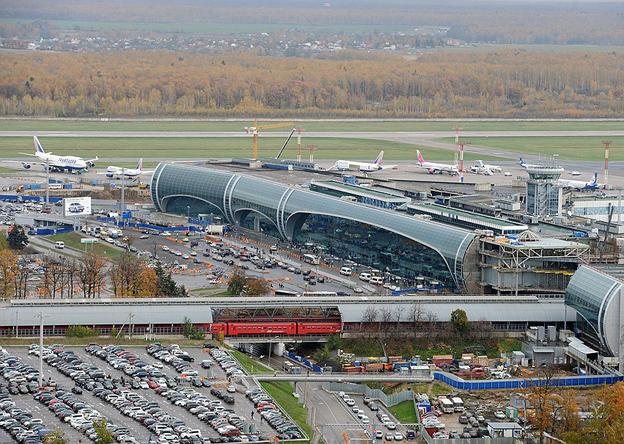 Аэропорт Домодедово (г.
