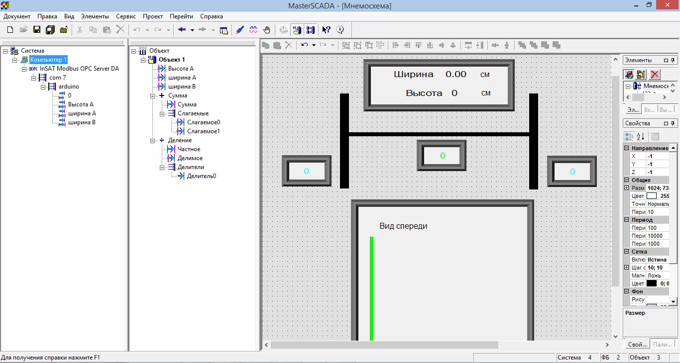 Arduino+Modbus+MasterScada