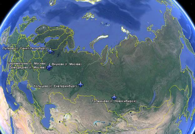 Шереметьево (31,57 млн.