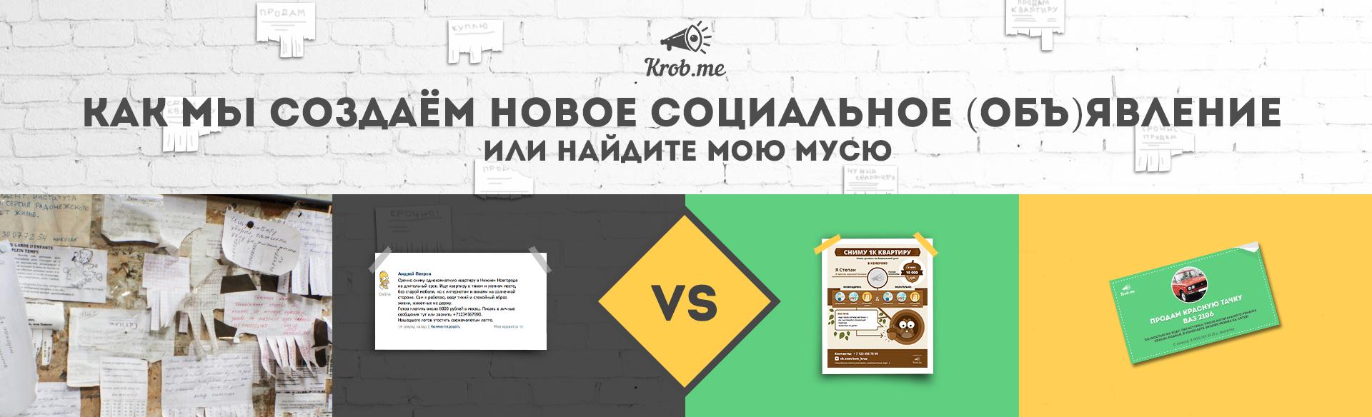 Доска бесплатных объявлений СПб и ЛенОбласти - Сделано 19