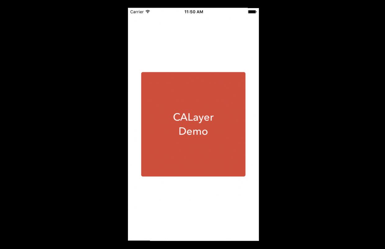 Знакомство с СALayer