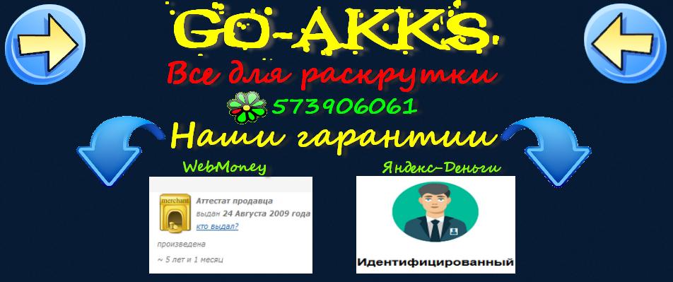 Список рабочих socks5 прокси для рассылки спама купить русские прокси socks5 для брут wow украины для Twidium, купить прокси для брут wow