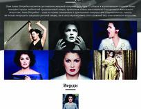 W206h160_cherno-belaya_2_verstka