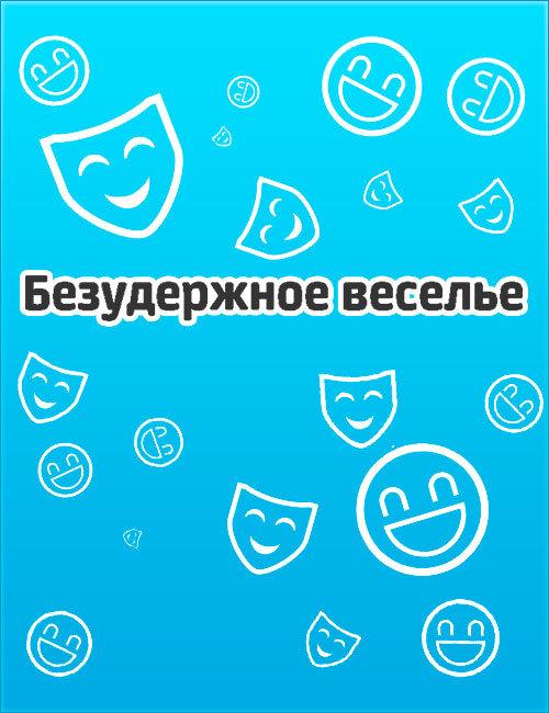 аватарка для паблика: