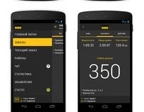 W206h160_android_taxi42driver_portfolio