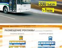 W206h160_buss