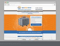 W206h160_preview-lp_transformatory