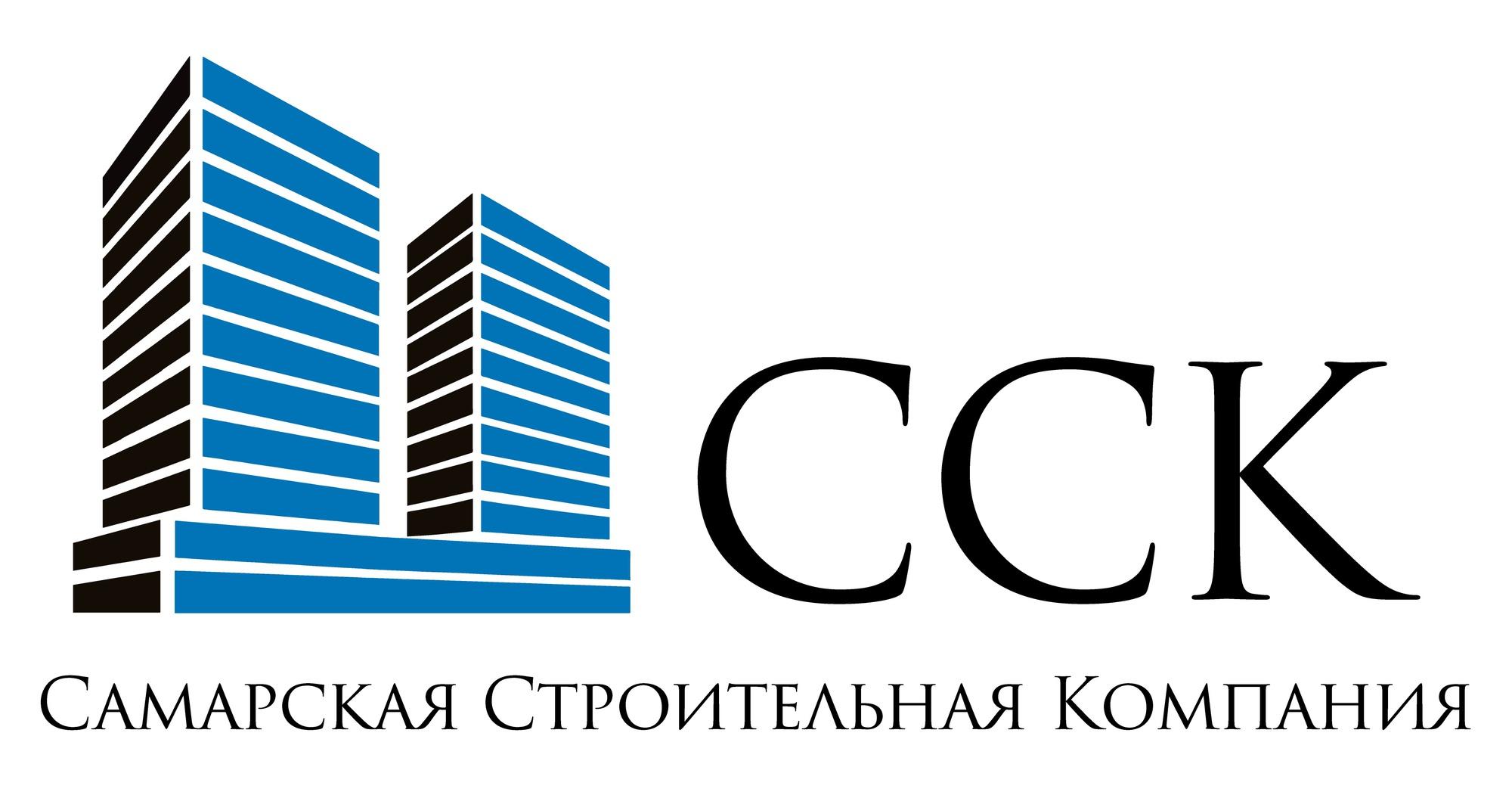 Логотип строительной компании — Brainstorage