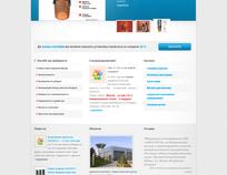W206h160_fireshot_screen_capture__001_-__glavnaya_i_vacuflo_ru__-_vacuflo_eurodir_ru