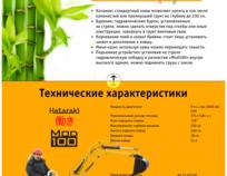 W206h160_fireshot_capture_-_hataraki_-_http___hataraki-eurodir-ru_