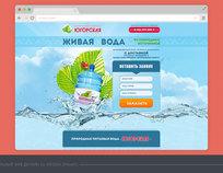 W206h160_preview-lp-pitievaya-voda-yugorskaya