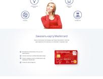 W206h160_intercoinbank