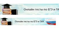 W206h160_banner-8